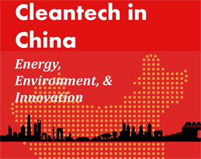 EDGE Forum 2014: Cleantech in China