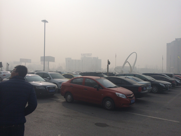 Air pollution in Hebei province